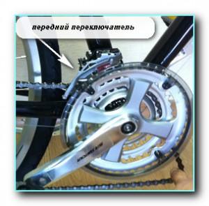 Передний переключатель велосипеда