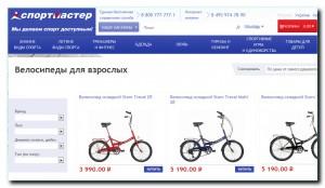 Выбор велосипеда и покупка