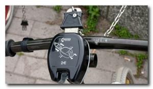 Велосипед на приколе.