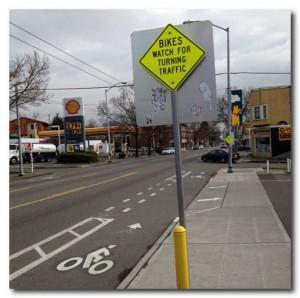 Неправильный дорожный знак