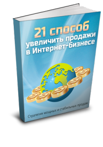 Book2-300